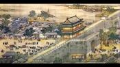 Средневековье Дальнего Востока