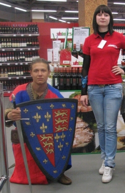 Доспех Рыцаря 13-14 века.